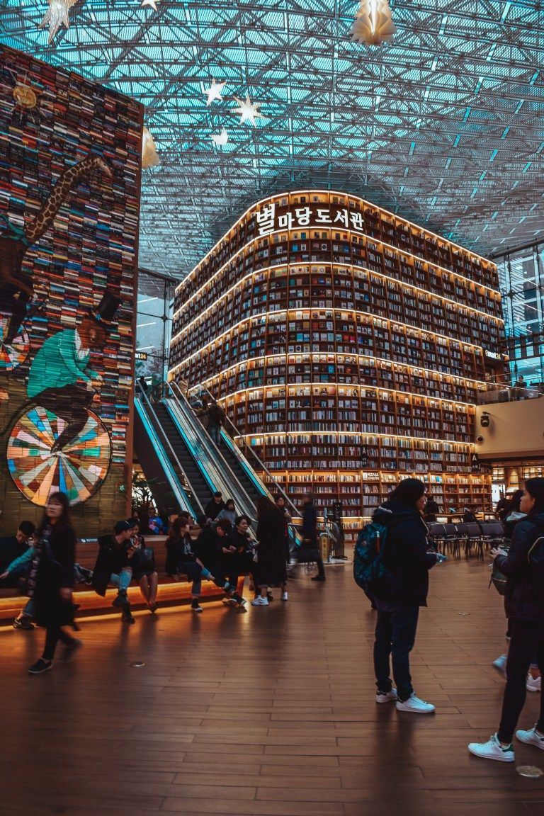 You Must Visit Starfield Library in Gangnam, Seoul - SVADORE