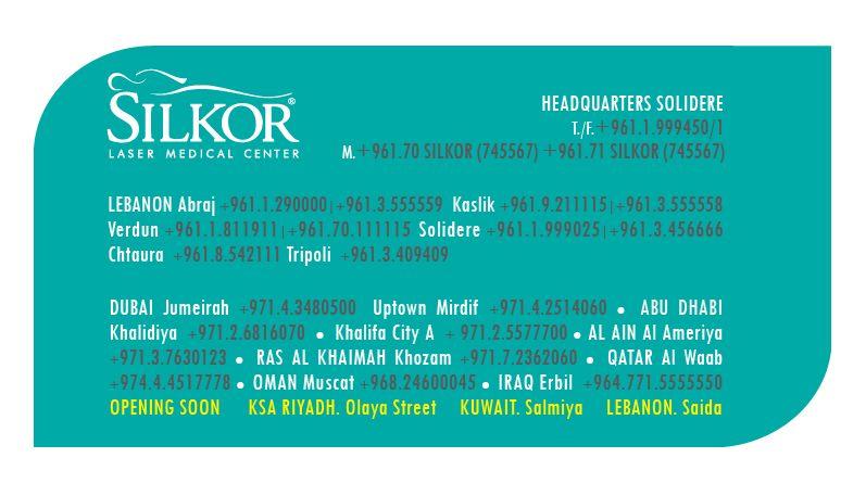 Here Are Our Numbers Call Us Silkortweets Lebanon Oman Erbil Qatar Ksa Uae Lebanon Oman Qatar