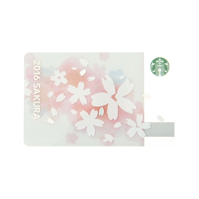 Starbucks coffee japan starbucks business cards colourmoves