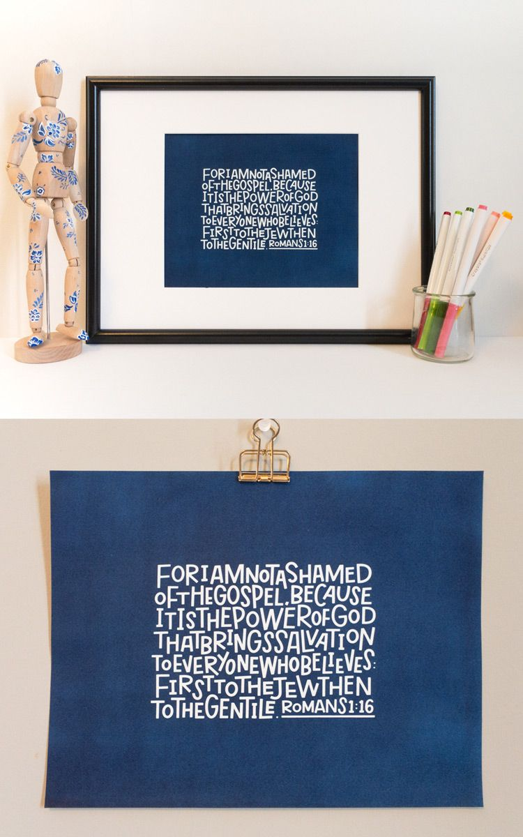 Love this prussian blue scripture print original bible verse love this prussian blue scripture print original bible verse wall art blueprint technique romans 116 for i am not ashamed of the gospel malvernweather Gallery
