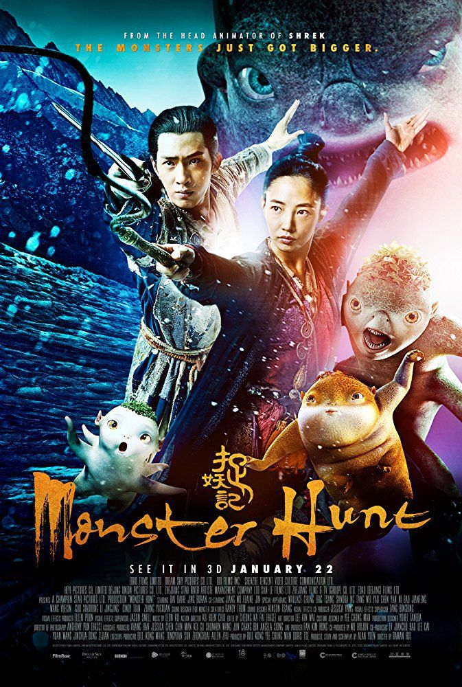 Nonton Monster Hunt (2015) Sub Indo Movie Streaming Download Film