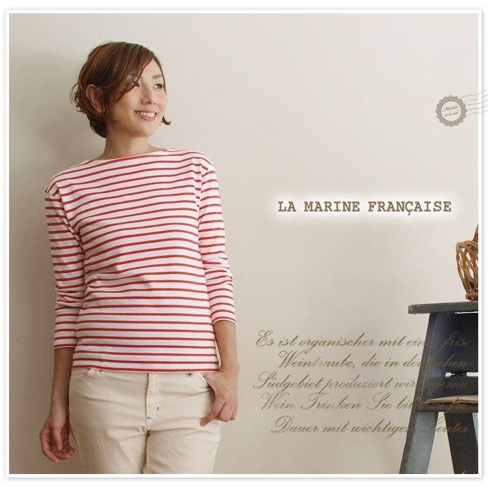 【LA MARINE FRANCAISE マリン フランセーズ】 天竺 ボーダー 定番 カットソー (mlc5101031)