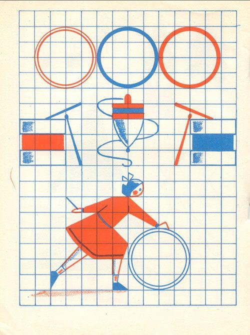 Dessin Au Carreau Diy Illustrations In 2019 Collage