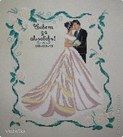 Метрика свадебная вышивка крестиком