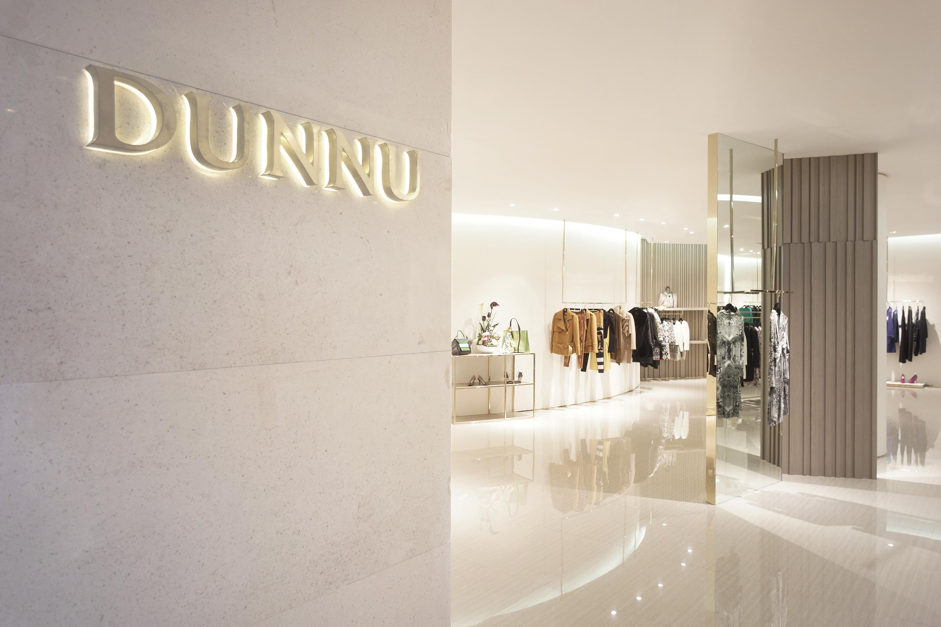 Dunnu Concept Store @ Shanghai   by Area-17
