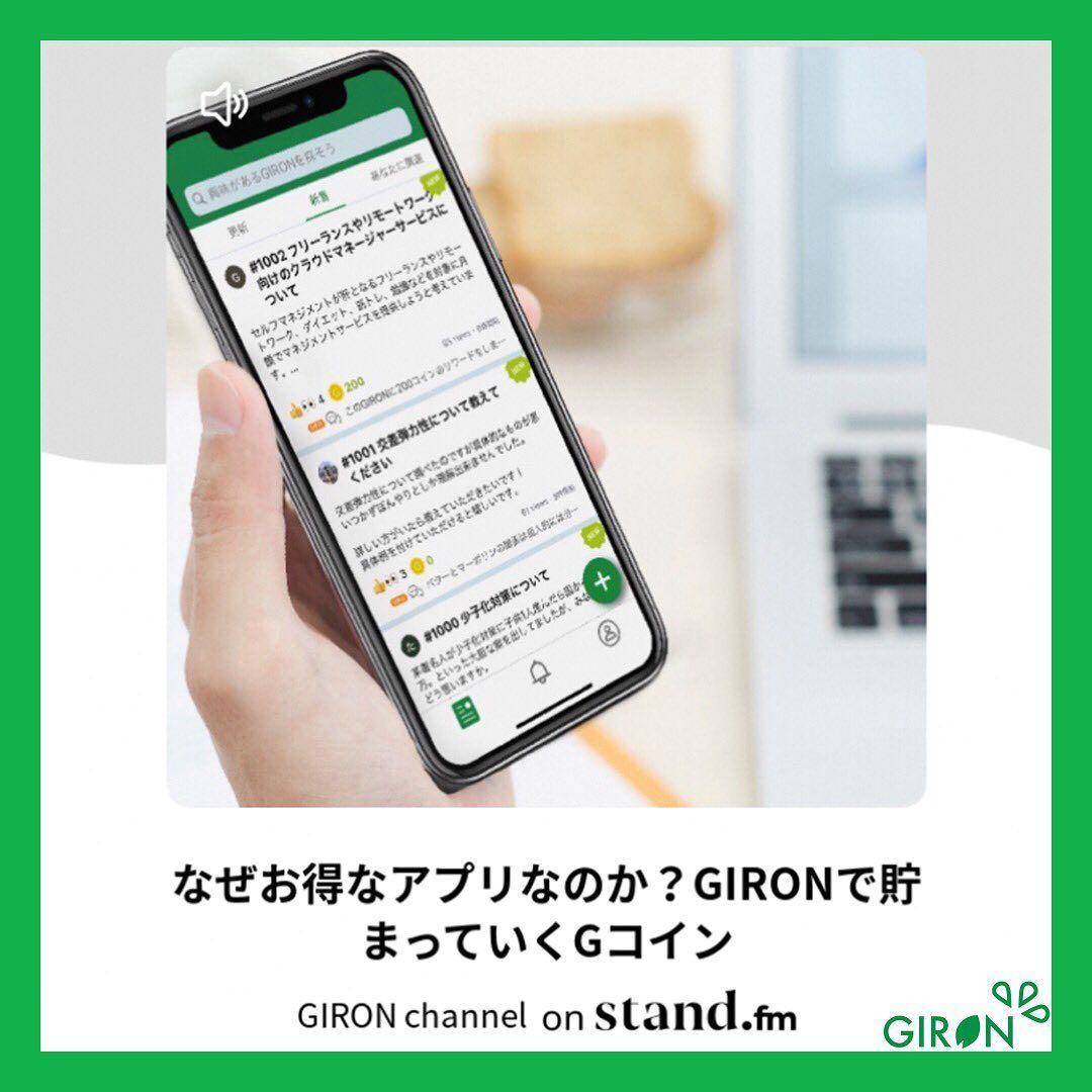 置いとくもの おしゃれまとめの人気アイデア Pinterest Hiroyuki Awazu 知見 スタートアップ アプリ