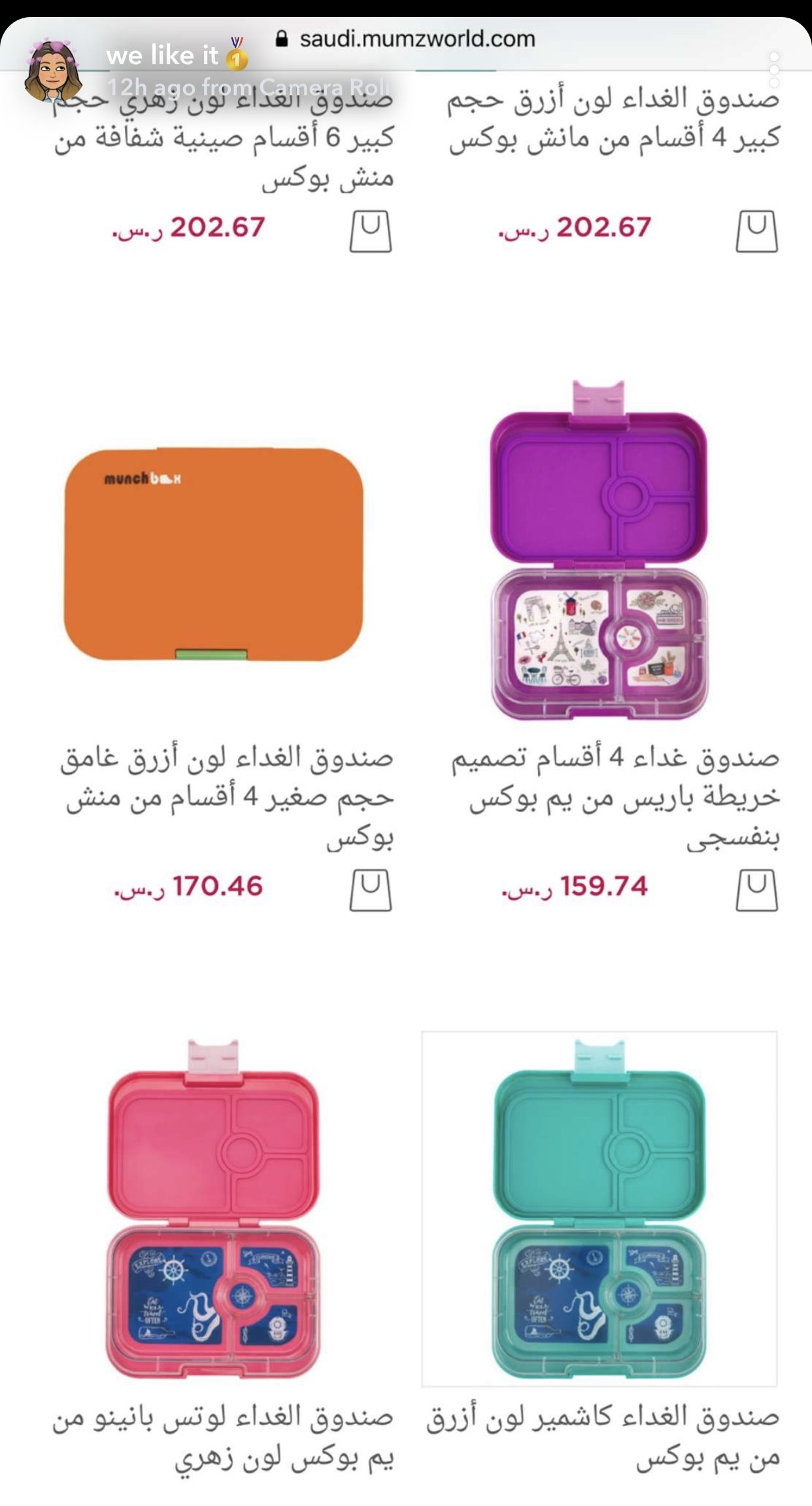 Pin By Nora Nora On Kidzzz In 2020 Electronic Products Phone Shopping