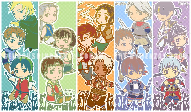 Suikoden Bookmarks by Jenzay