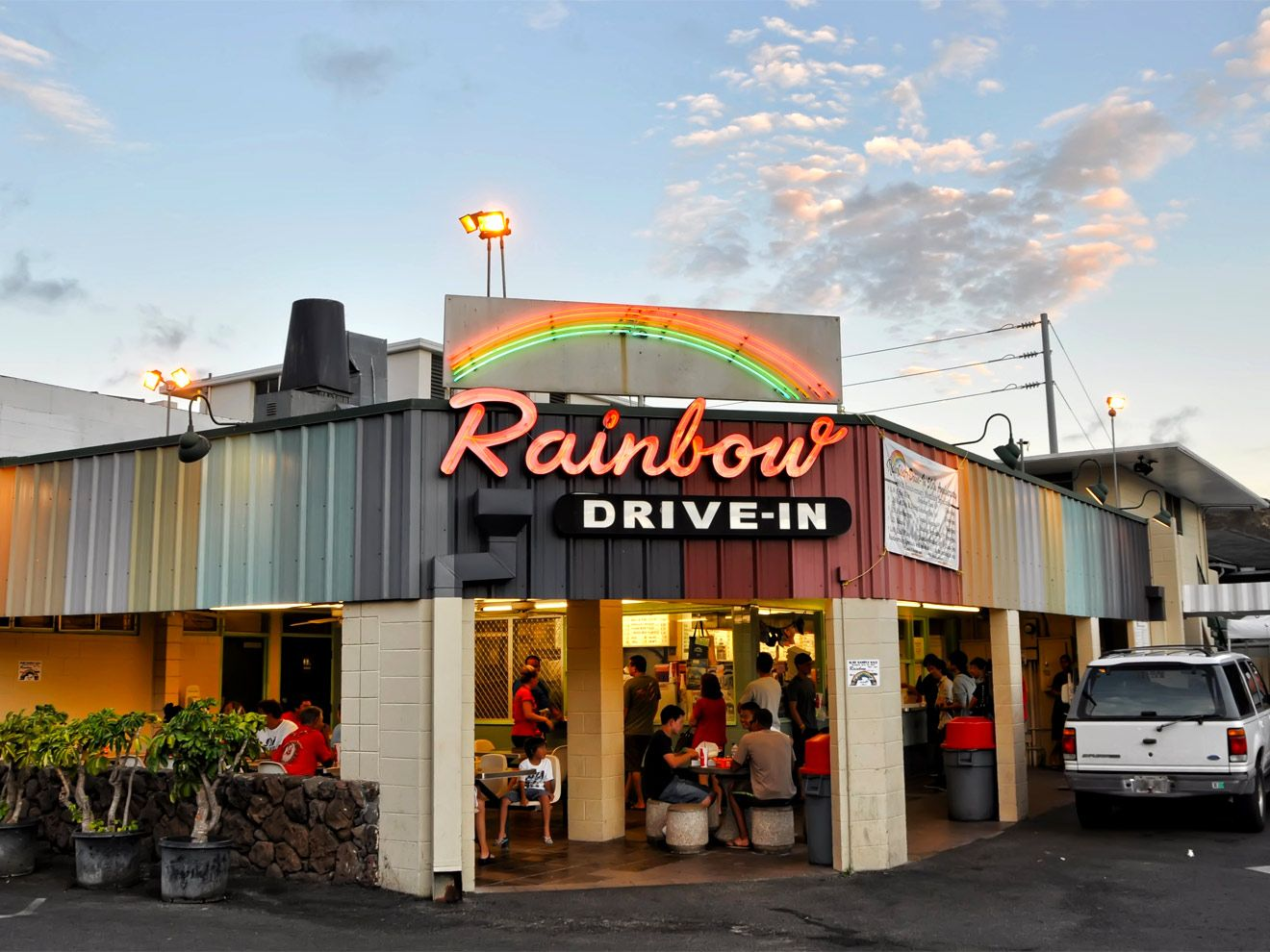 rainbow drive in | Oahu restaurants, Oahu, Honolulu international airport