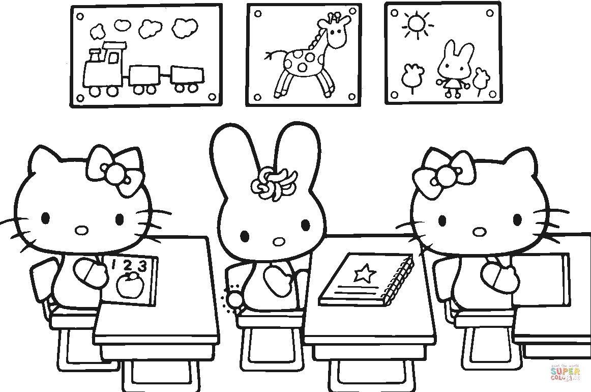 Lisa Frank Coloring Pages Printable 1 Kid Fun Pinterest Hello