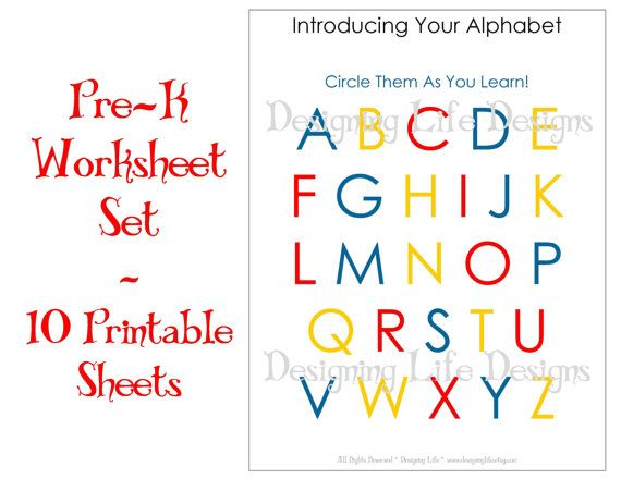 Printables Pre K Worksheets Printable 1000 images about prek on pinterest reading games math worksheets and cut paste
