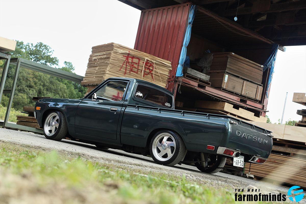 Nissan datsun 510 truck - Datsun D21 Pickup Truck