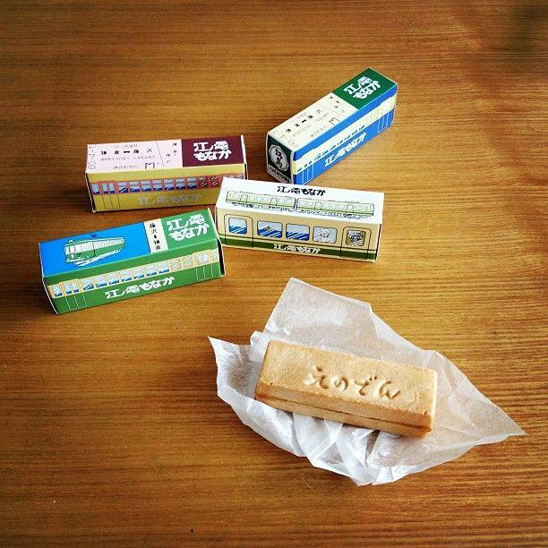 知り合いから頂き物 食べられる江ノ電 - @hanko_hanko- #webstagram