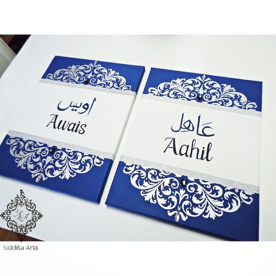 Arabic Name Canvas Calligraphy Canvas Henna Canvas Islamic Art
