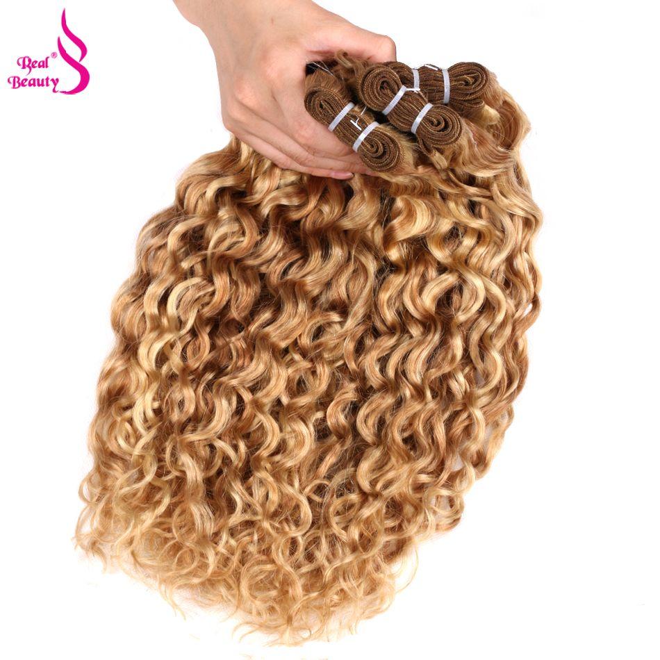 Real Beauty P27613 Brazilian Water Wave Hair Weave Bundles 1pcs