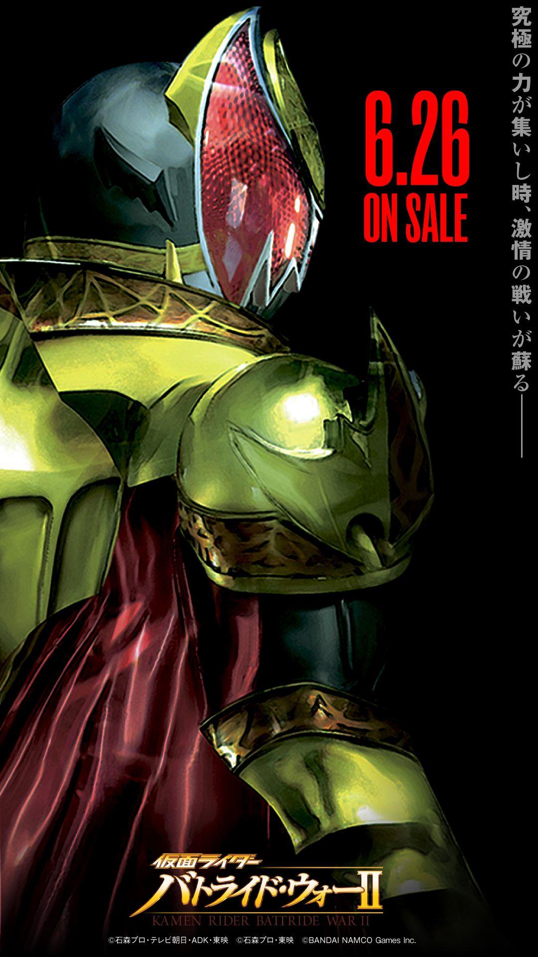 Kamen Rider おしゃれまとめの人気アイデア Pinterest Jeevas