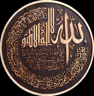 ADDU'A (DOA) Google+ (Görüntüler ile) Islami sanat