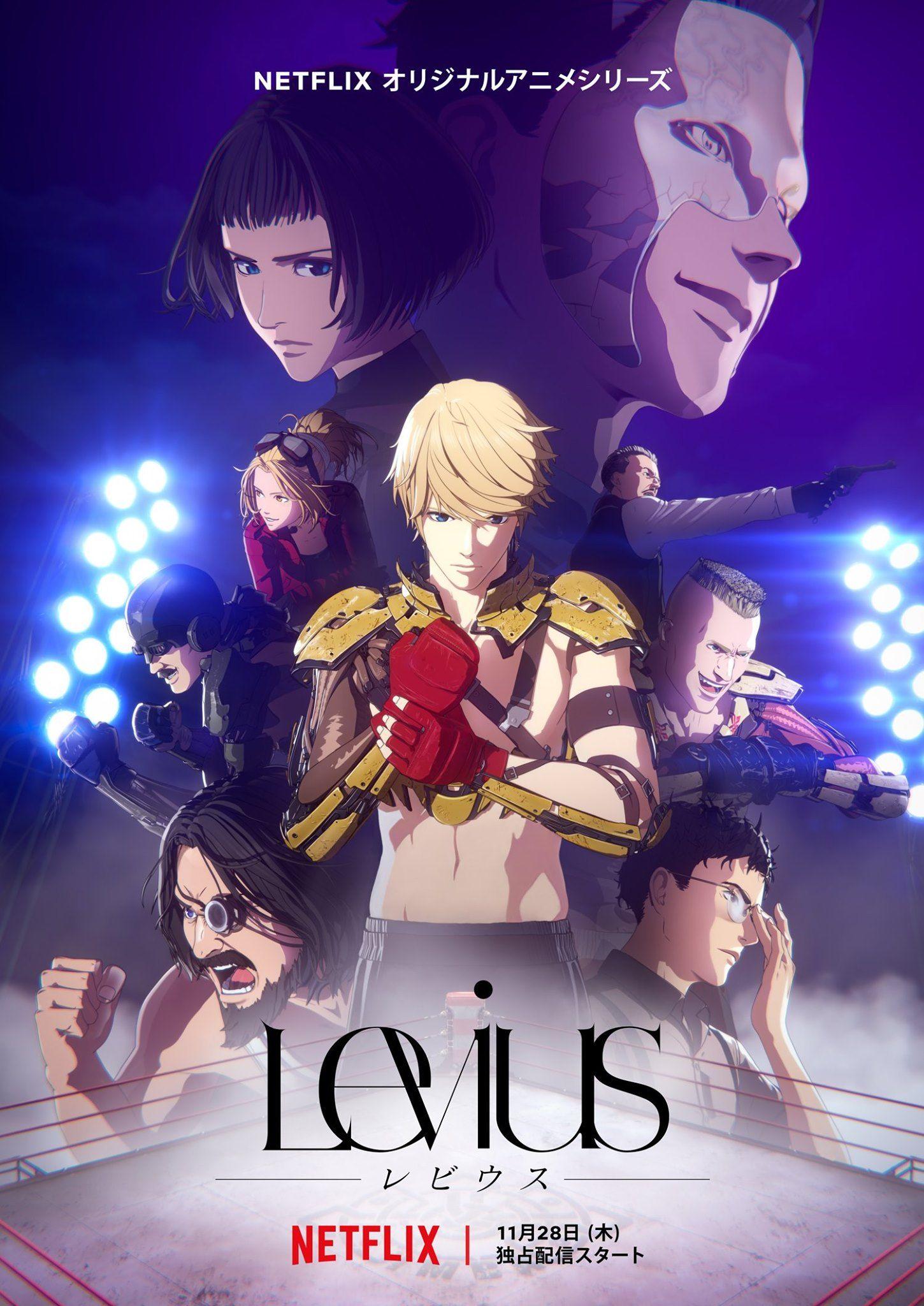 Netflix lanza trailers de sus nuevos animes 20192020