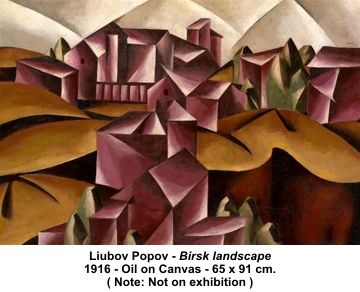 "Liubov Popov - ""Birsk Landskape"", 1916"