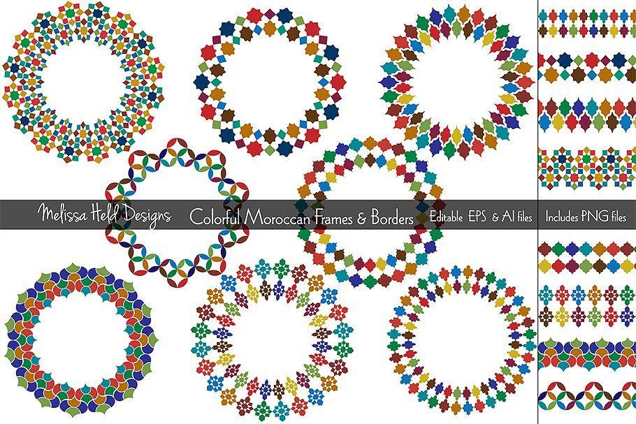 Download Colorful Moroccan Frames Borders 167568 Decorations Design Bundles Graphic Burger Graphic Patterns Web Design Tutorials
