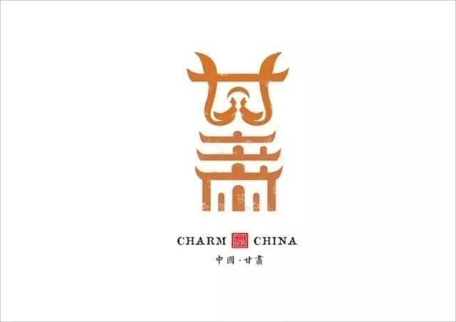 設計師筆下中國34省市圖形字體設計驚艷朋友圈,四川「長」這樣! - 每日頭條