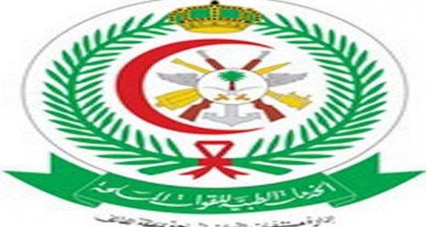 مستشفيات القوات المسلحة السعودية تعلن عن وظائف شاغرة Military Jobs Civil Jobs Health Education