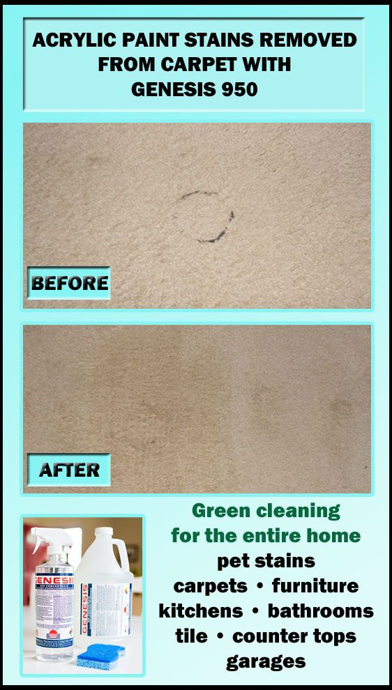 Remove Paint Stains From Carpet With Genesis 950 Before And After Photos Of A Dried Up Stain That Nothing Else Could
