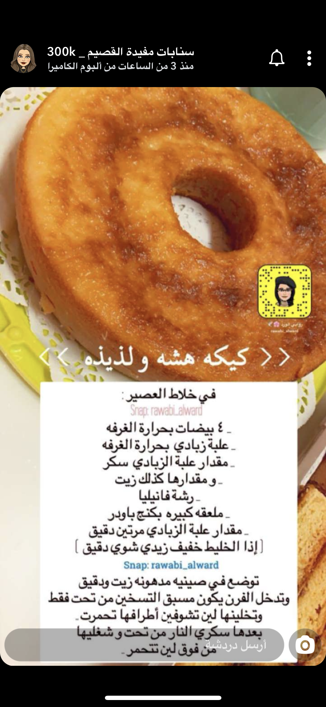 Pin By Hanan Mourad On Cooking Recipes Food Health Facts Food
