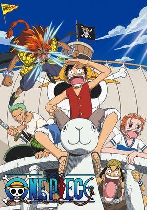 1856675 | One piece movies, Watch one piece, Anime