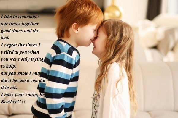National Siblings Day Poems Funny Siblings Day Poems For Brothers And Sisters Happy Mother S Day 2 Brother Birthday Quotes Brother Quotes Big Brother Quotes