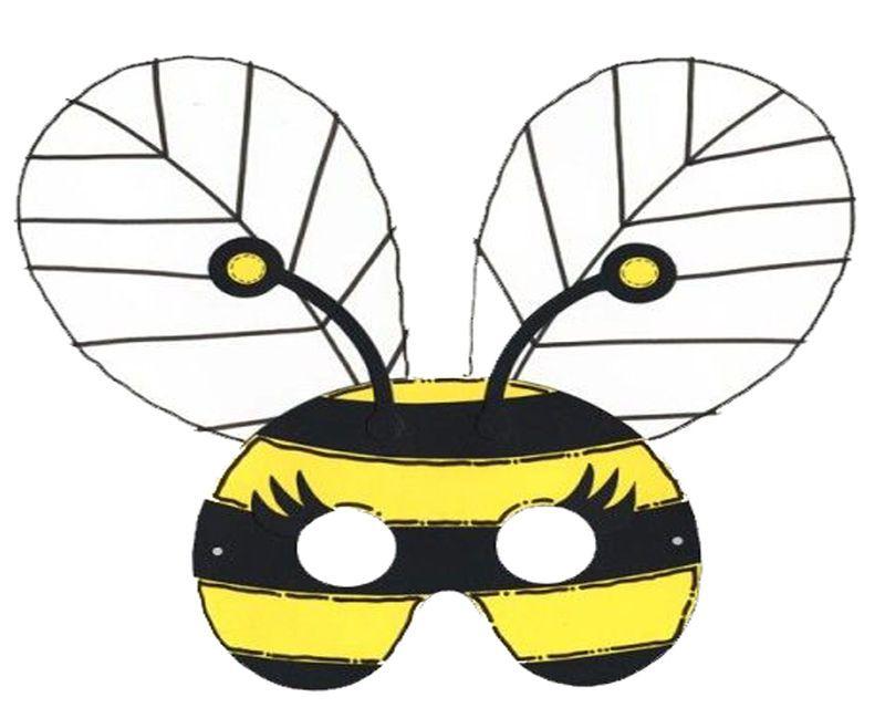удивительный картинки маска мухи распечатать транскрипция