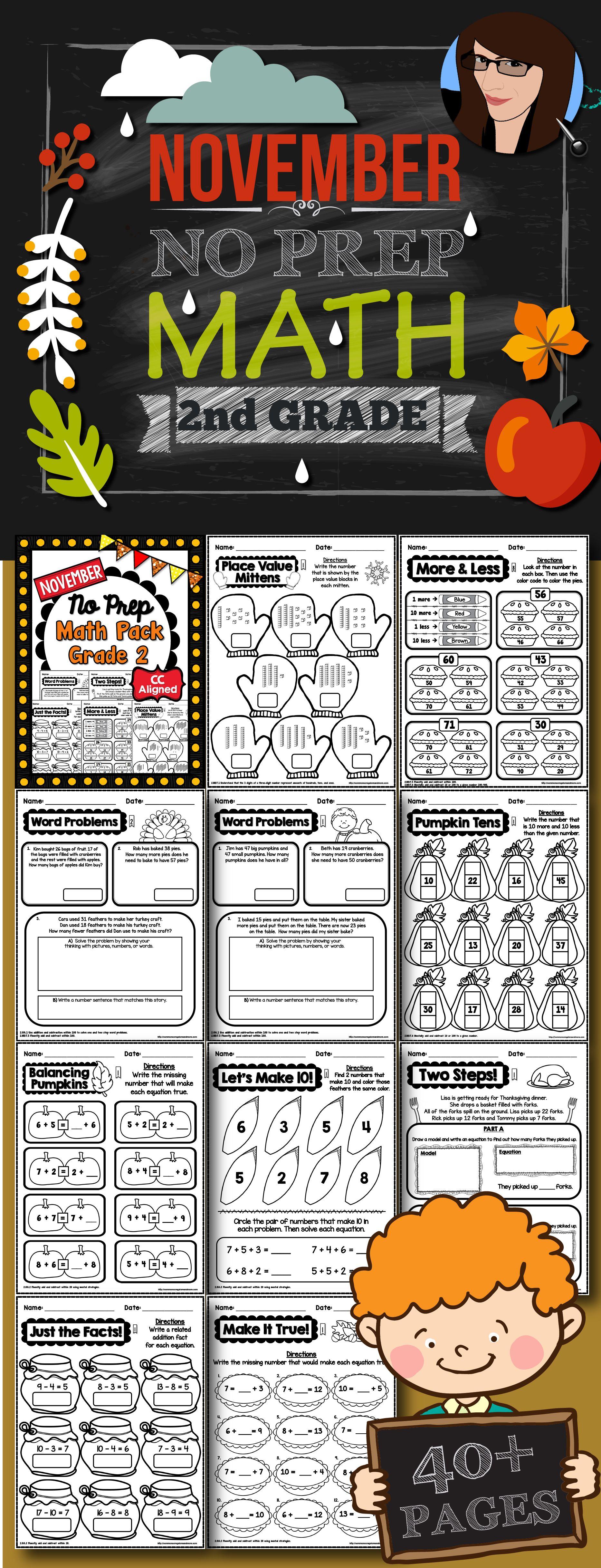 November No Prep Math - 2nd Grade