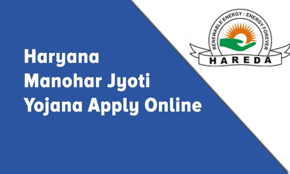 Haryana Manohar Jyoti Yojana Apply Online With Images Apply