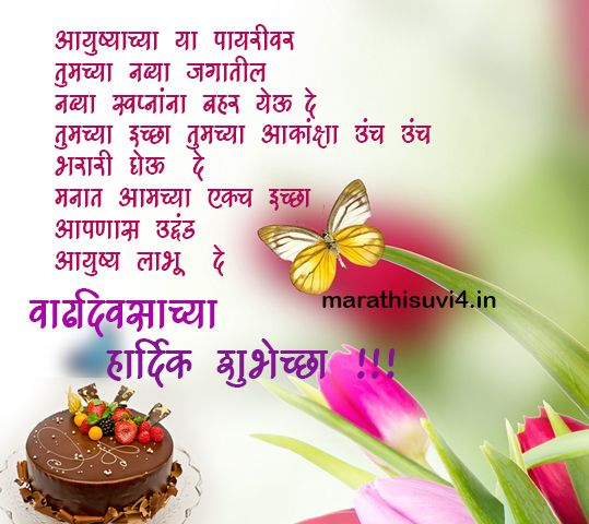 Birthday Wishes Message Sms Jpg 539 480 Birthday Wishes For