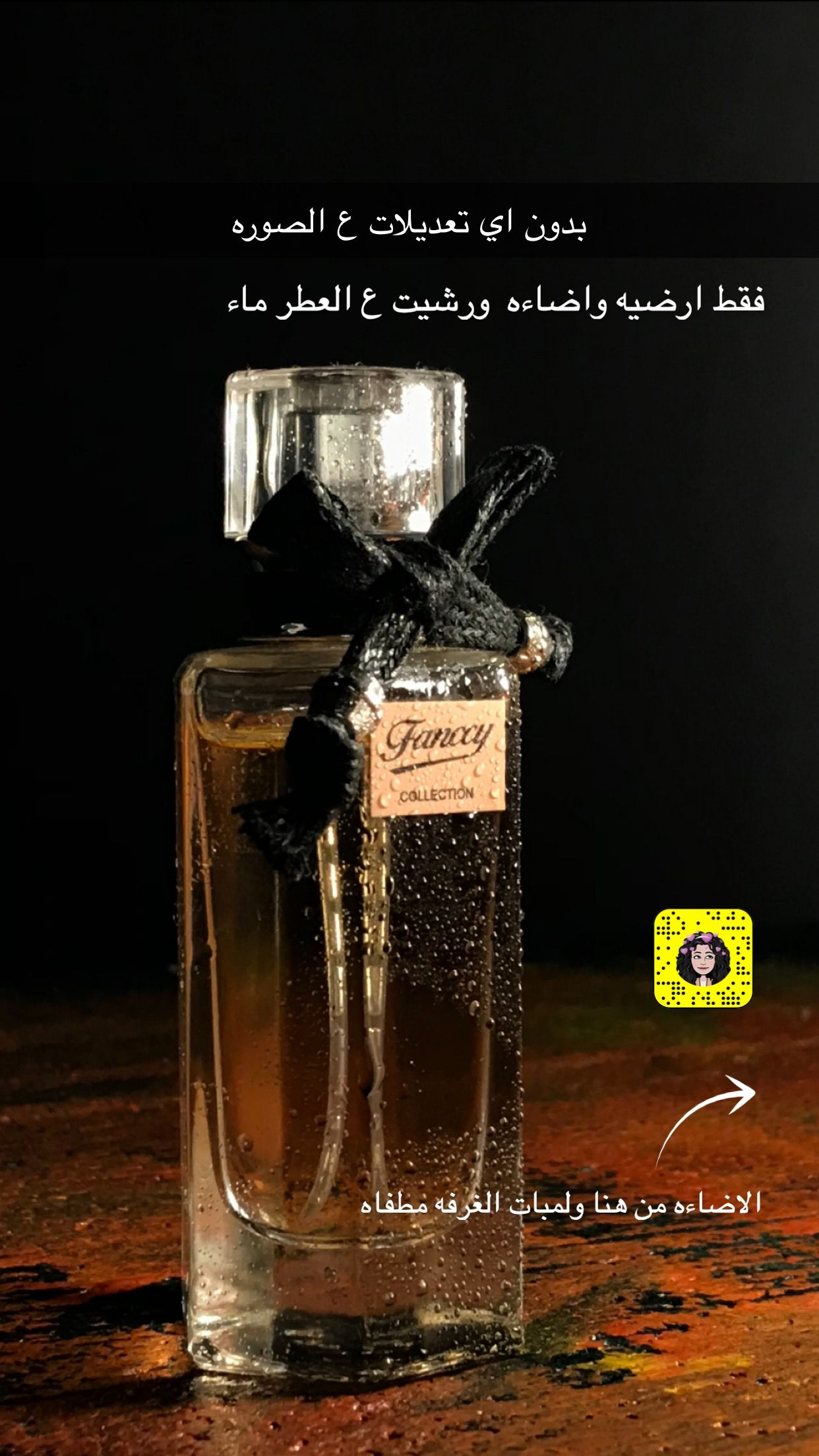 Pin By 𝕋ℍ𝔼 ℙ𝕆𝕊𝕋𝕀𝕍𝔼 𝔾𝕀ℝ𝕃 On App S Take Photo تطبيقات وتصوير Learning Photography Aesthetic Coffee Perfume Bottles
