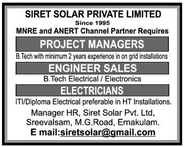 Urgent requirement for Project Managers, Engineer Sales