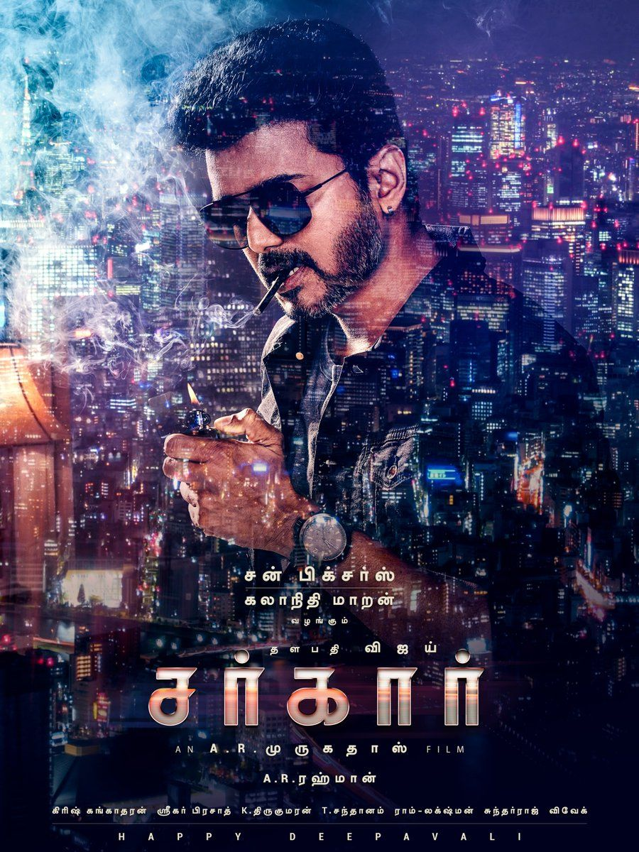 Sarkar 2018 Download And Watch Full Tamil Movie HD