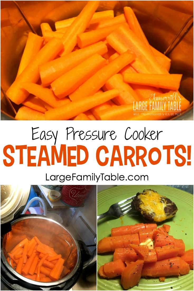 Cooking steamed carrots in the electric pressure cooker
