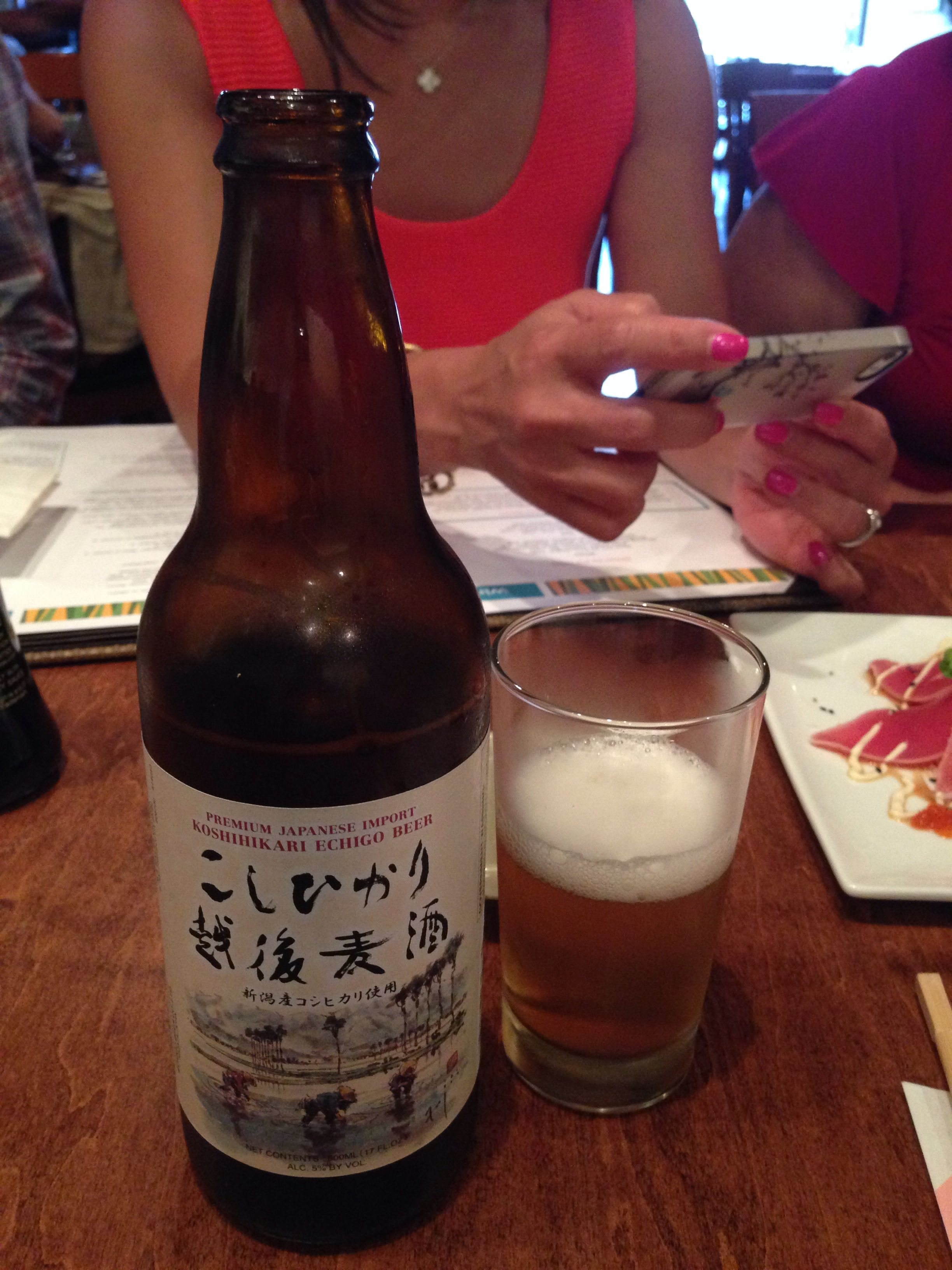 Japanese Premium Rice Beer Alcoholic Drinks Red Wine Beer
