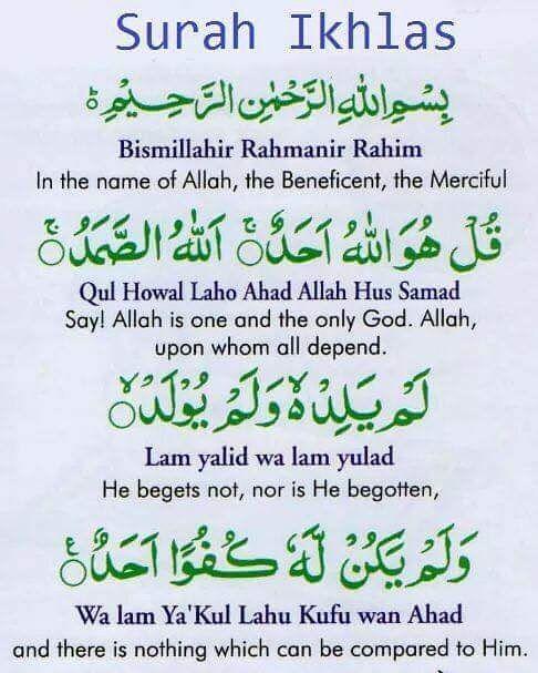 صدق الله العظيم Prayer Quotes Quran Quotes English Prayer