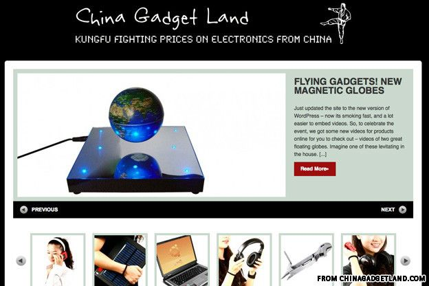 Cool asian gadgets