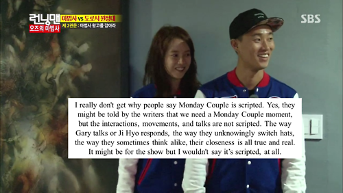 Monday Couple People Say It Scripted Can T They See The Love Running Man Monday Couple Couple Moments