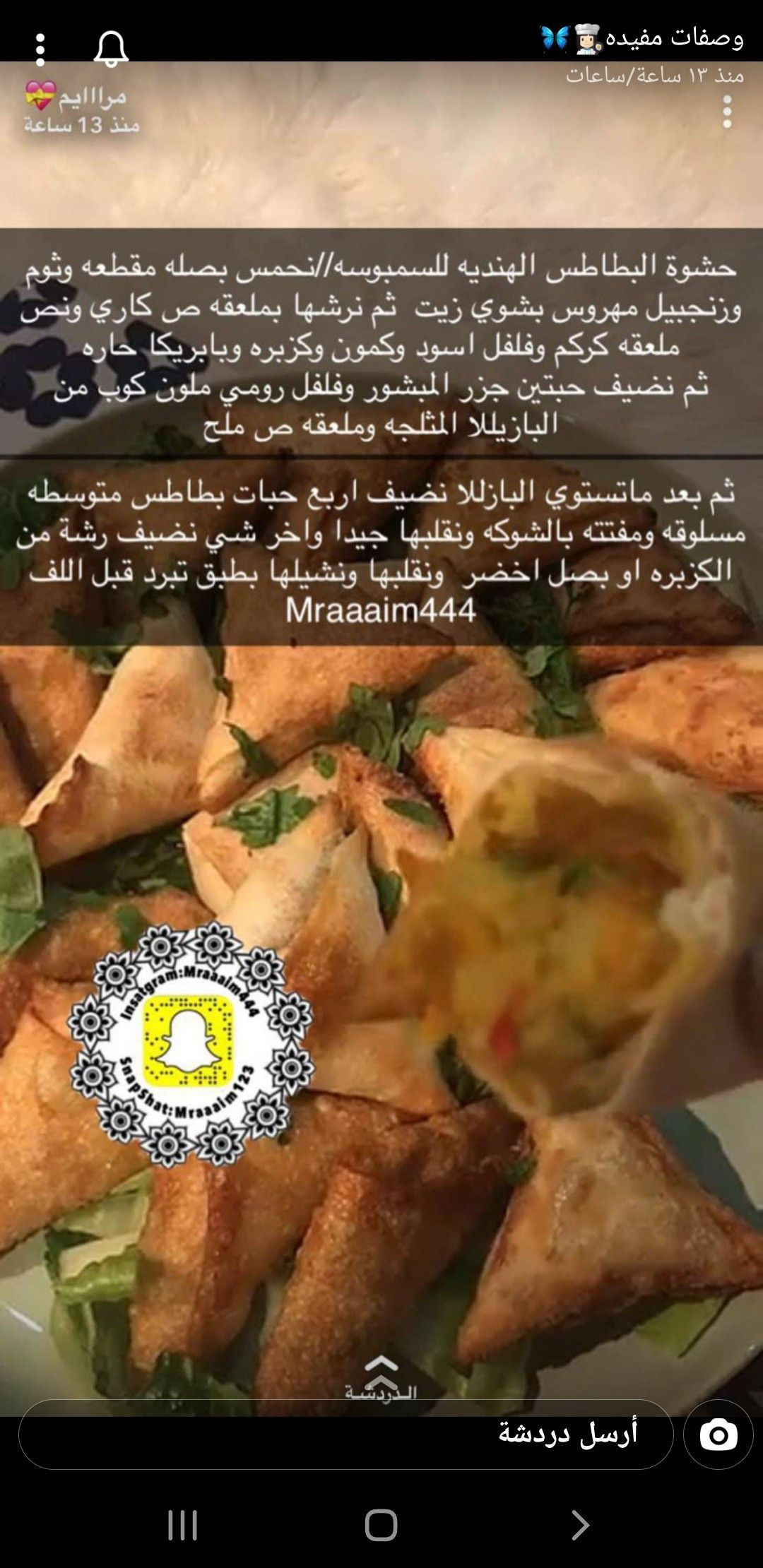 Pin By Sireen On Food Cookout Food Food Receipes Food Recipies