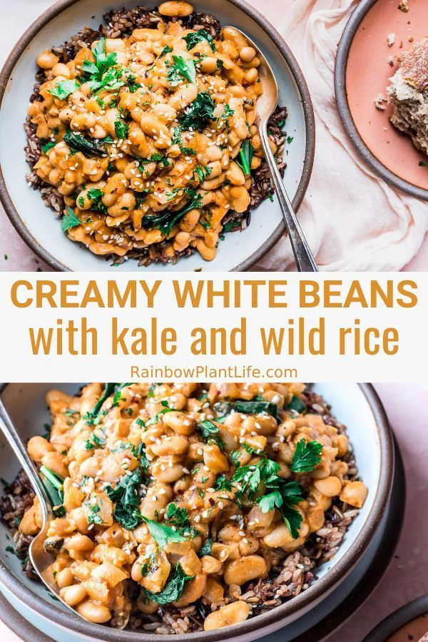 Creamy White Beans with Kale and Wild Rice — Rainbow Plant Life