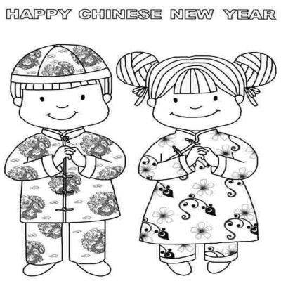chinese new year clipart black and white
