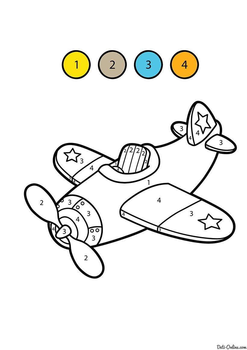 Раскраска Самолетик по цифрам | Раскраски Раскраски по ...