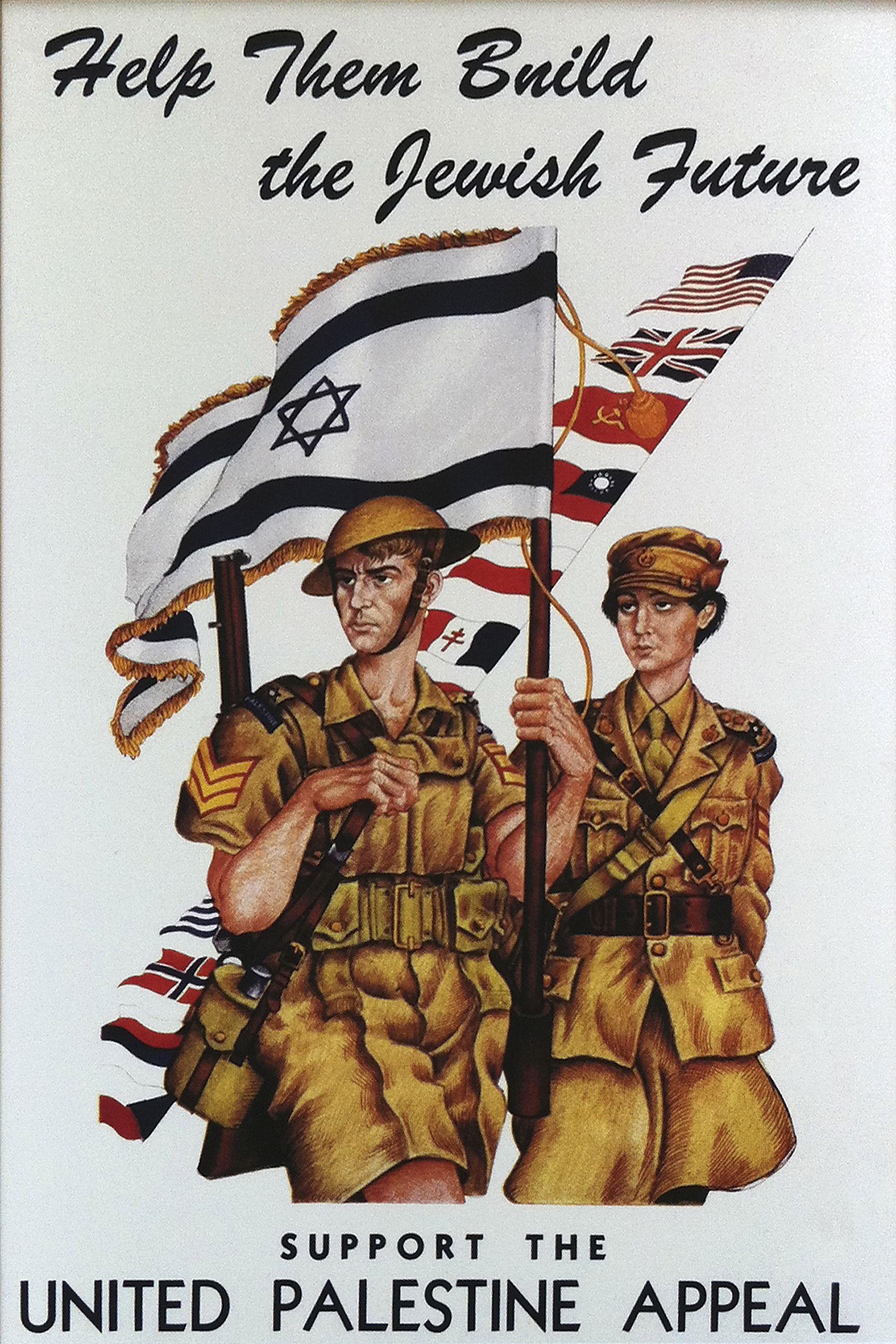 Israel by Arthur Szyk