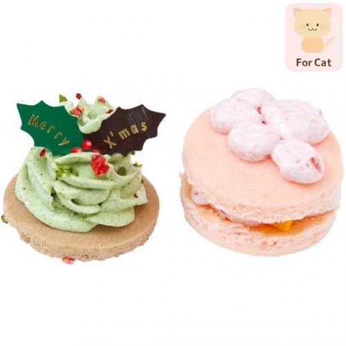店舗受取予約商品 猫用ケーキ ミニ 2個入 イオンペット Aeon Pet 公式通販サイト ペット用品 ペットフード販売専門店 ミニケーキ ペットフード ペット