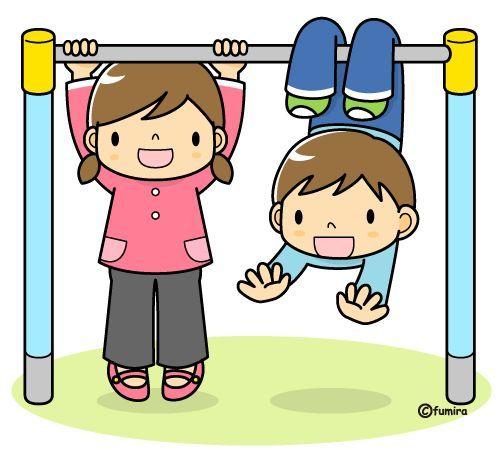 hacer ejercicios, jugar