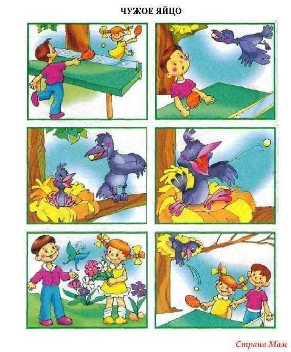 сюжетные картинки по развитию речи для дошкольников: 11 ...